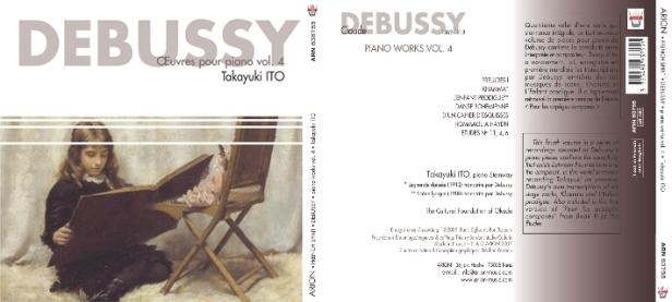 Quatrième volet des enregistrements de Takayuki Ito sur l'œuvre de Claude Debussy, Préludes Livre I, Esquisses, Hommage à Haydn, Danse Bohémienne, etc...