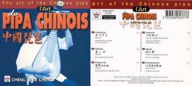 L'Art du Pipa Chinois avec Cheng Shui-Cheng