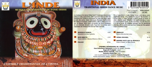 ARN64045 Inde Danse Odissi