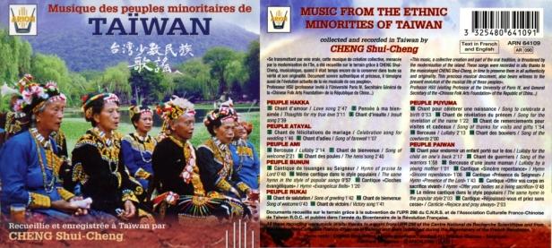 """""""Musique des Peuples Minoritaires de Taiwan"""" - Musique traditionnelle recueillie par Cheng Shui-Cheng"""