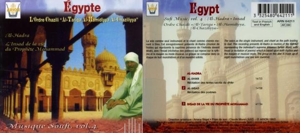 ARN64211-Ordre Chazili-Egypte