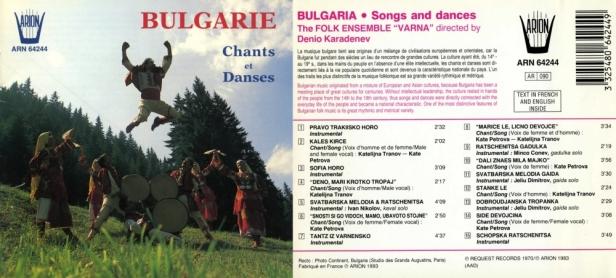 ARN64244-Bulgarie-Varna