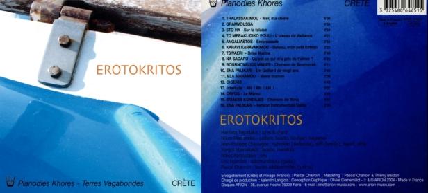ARN64651-Erotokritos-Papadakis