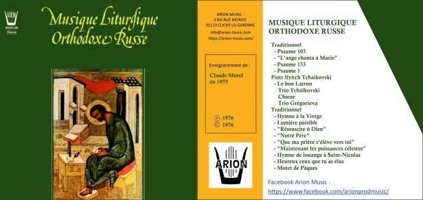 51188 - Musique Orthodoxe